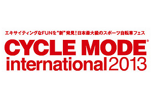 cycle-mode_event_thumb_300_200