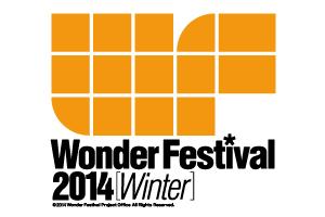 wf_2014w_logo