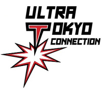sakura con ������ good smile company event information