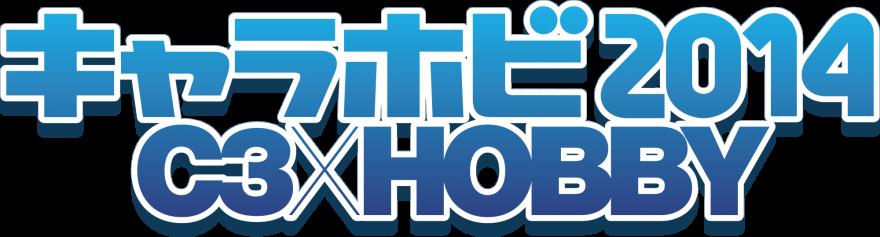 ch2014_logo