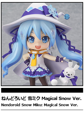 yukimiku_magical