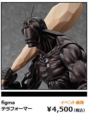 figma_tf