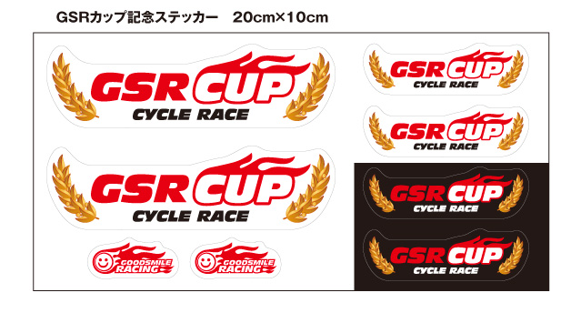 GSRCUP_Sticker