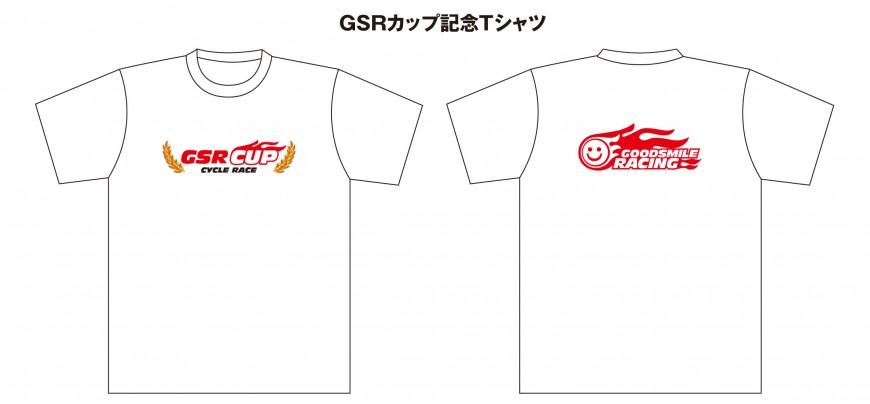 GSRCUP_Tshirt_1_ol