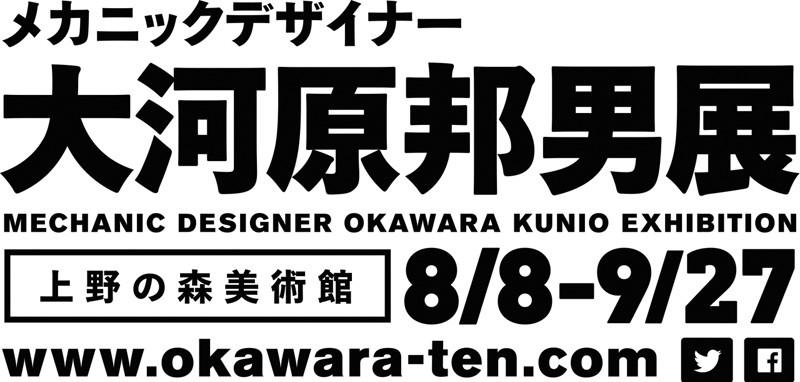 tenji_logo