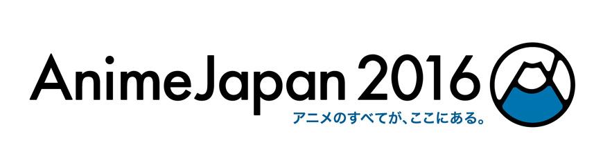 anime_japan_870×242