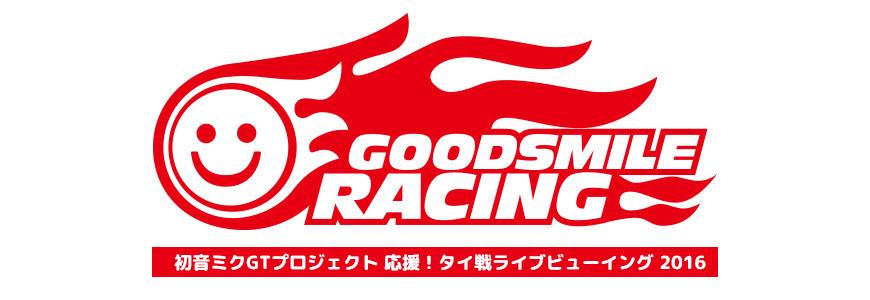 logo_gsr_large