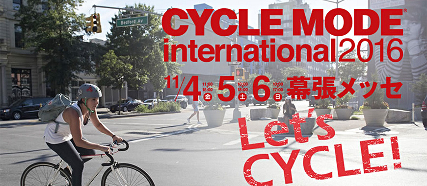 cycle_mode_large