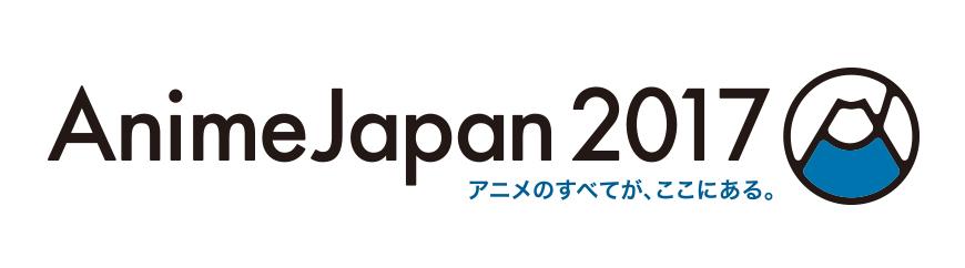 aj2017_large_logo