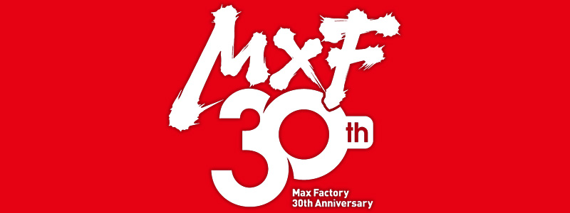maxfactory30th_logo800