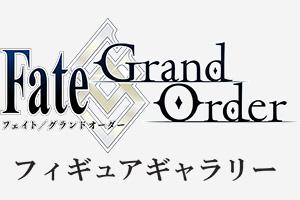 gallery_logo