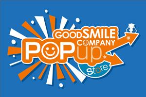 logo-POPUP-EU-v2-(1)