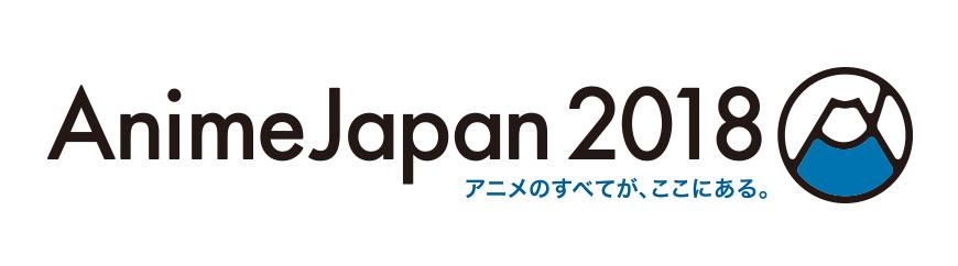 aj2018_large_logo