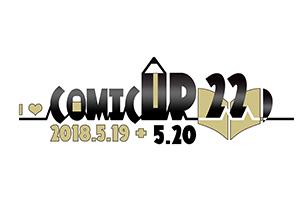 small_logo_cc22