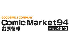 logo_s_cm97
