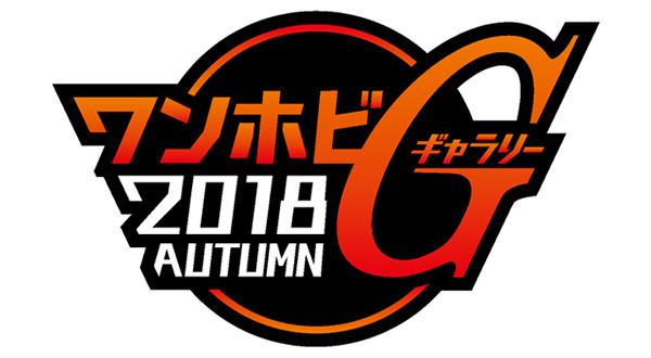 logo_large02