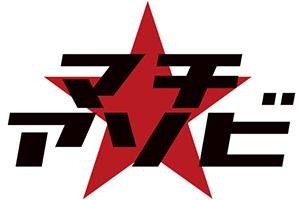 ma_logo_small