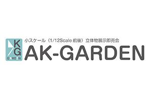 ak_garden_15_sub