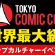tokyo_comicon_2018_small