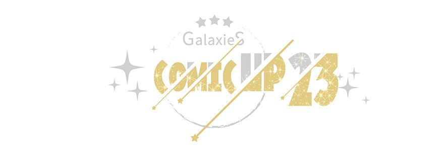 large_logo_cc23