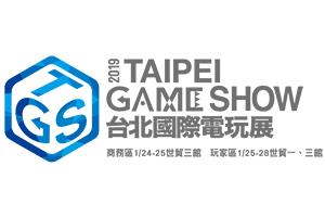 TGS-Logo2019_300X200