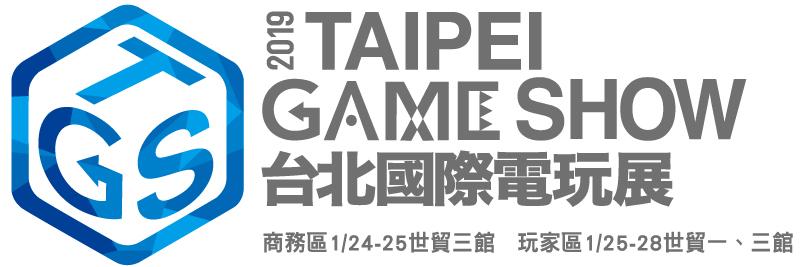 TGS-Logo2019_800X267