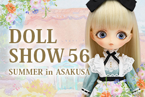 doll56_small