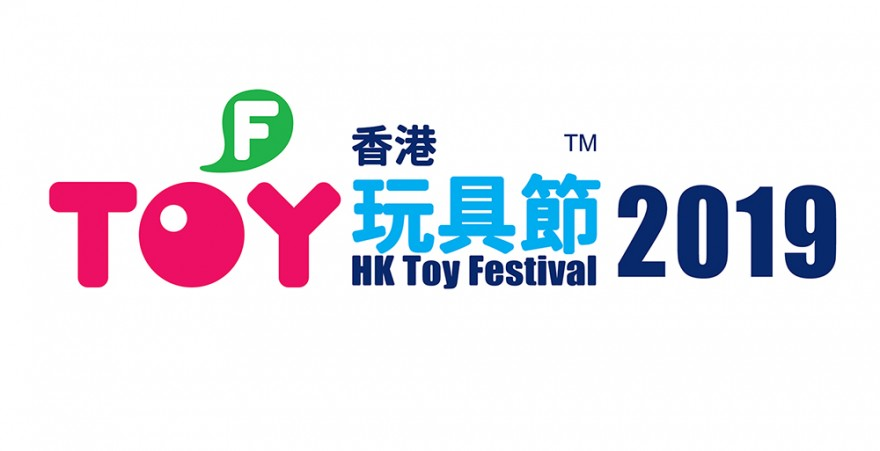 HKTF 2019 Backdrop