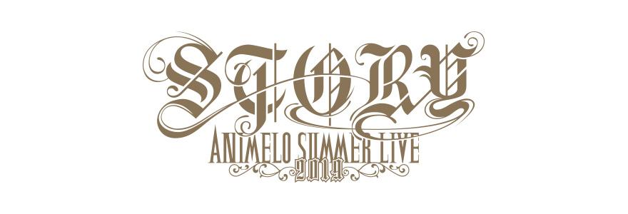 logo_main_anisama2019