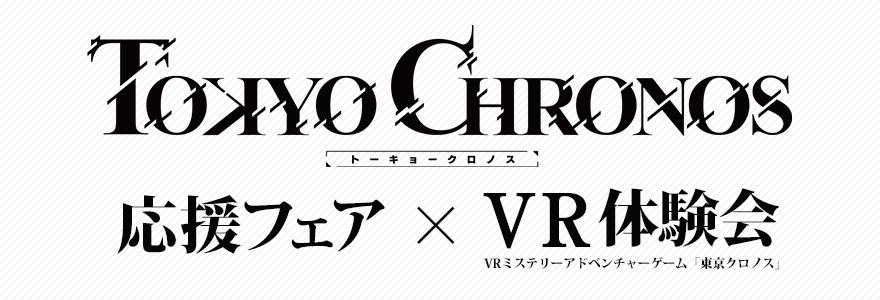logo_main_tc