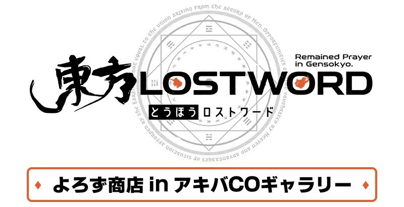 Logo_l_2