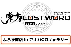 Logo_s_2