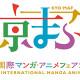 kyomafu_logo_2019_0110_nouhin
