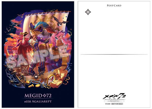 イベント配布ポストカード