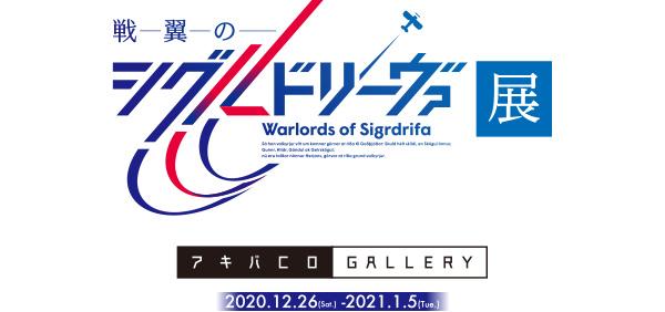 1126ロゴ