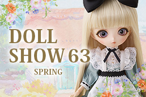 doll_s