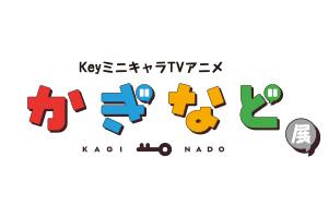 logo_s_re