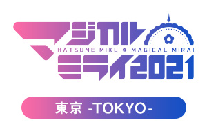 sub_tokyo